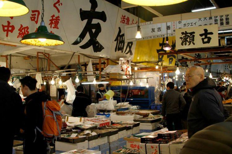 itinerario-giappone-12-giorni-tokyo-mercato-pesce