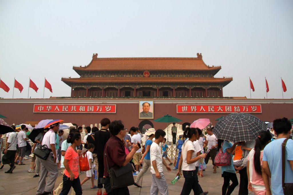 itineraio-viaggio-in-cina-Pechino-Città-Proibita
