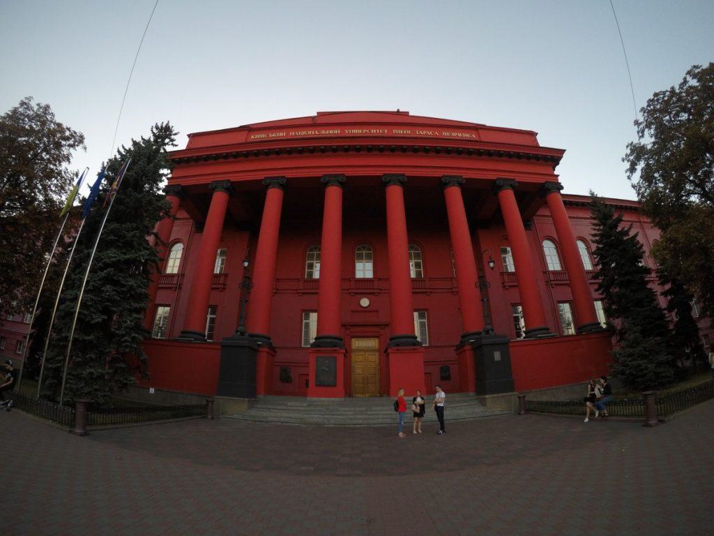 cosa-vedere-a-kiev-in-4-giorni-università