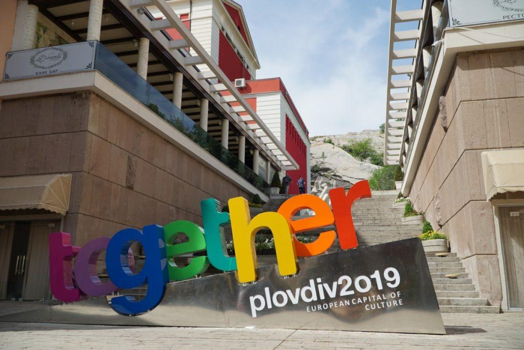 viaggio-bulgaria-visitare-plovdiv-capitale-cultura-2019