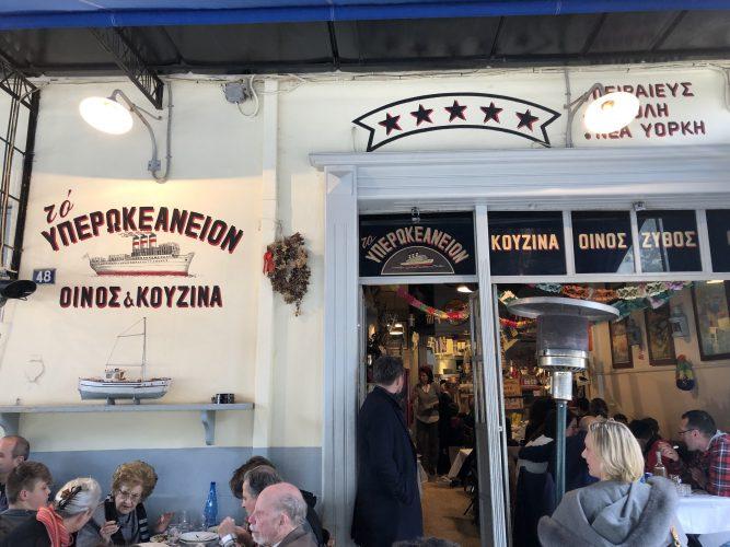 dove-mangiare-ad-atene-pireo-taverna-locale-Yperokeanio